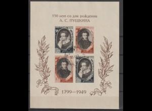 Sowjetunion: Block 12 (Puschkin), gest., Attest Hovest
