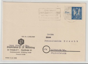 DDR: Firmenkarte mit EF 12 Pfg. Postgewerkschaft vom Seitenrand