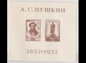 SU. Block 1 (Puschkin), postfrisch (MNH)