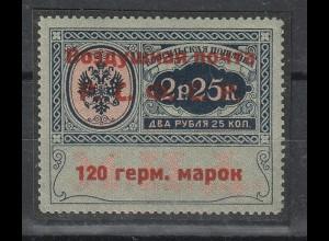 "Russland: Dienstmarke (""Konsulatsmarke"") 3 II, postfrisch (MNH), FA Hovest"