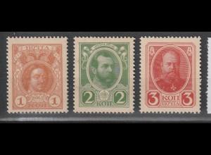 Russland: 2. Notgeld-Satz (1916); postfrisch.