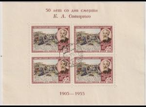 Sowjetunion: Sawitzkij-Block in b-Farbe, gest.
