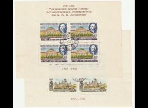 Sowjetunion: Lomonossow-Blocks 19-20, gest.