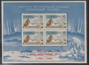 Sowjetunion: Nordpolstation - Block 30 I, postfrisch ** (MNH).; Fotoattest