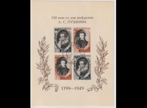 Sowjetunion: Puschkin-Geburtstag - Block 12 gest.; Fotoattest