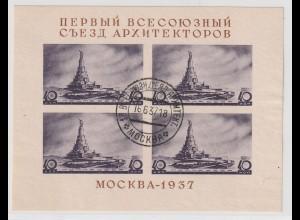Sowjetunion: Architektenkongress 1937 - Block 2 a II, gest., Fotoattest