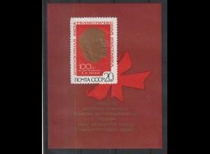 Sowjetunion: Block 62 in Type I, postfrisch, Fotoattest