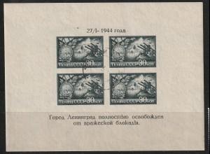 Sowjetunion: Block 4 - Befreiung Leningrads -, gest.