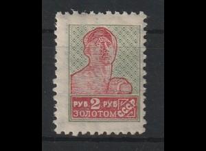 """Sowjetunion: 2 Rbl. """"Kräfte der Revolution"""" (289 IAX) ungebraucht, Befund"""