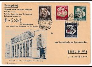 DDR-FDC: Weltfestspiele 1951