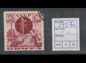 Sowjetunion: Pioniermarke 545 in Variante Fx, gest., Attest