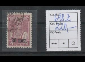 Sowjetunion: Freimarke 698 ohne Wasserzeichen, gest., Attest