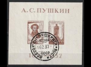 Sowjetunion: Block 1 (Puschkin), Ersttagsstempel., Attest