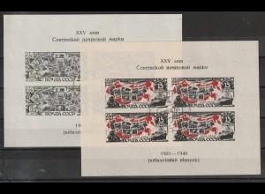 """Sowjetunion: Block 6 - 8 (""""25 Jahre sowj. Briefmarken""""), gest., geprüft"""
