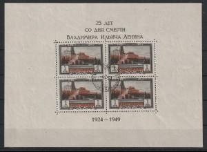 "Sowjetunion: Block 11 (""Mausoleumsblock""), gest., Attest"