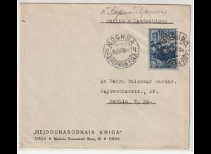 Sowjetunion: Nr. 617 in Variante II auf Brief nach Berlin, Attest