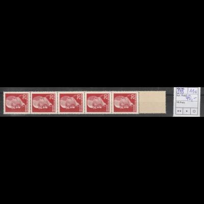 DDR Ulbricht 20 Pfg. Rollenmarke im 11er-Streifen, ** (MNH)