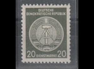DDR: Dienstmarke 22 in besserer Variante xI XI, **, Attest Mayer