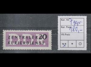 DDR-ZKD, Nr. 7, **, geprüft Mayer
