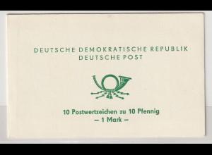 DDR SMHD 1e, einwandfrei ungebraucht