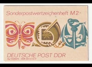 DDR SMHD 4, einwandfrei ungebraucht