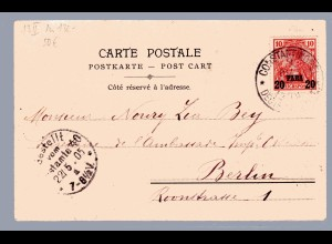 Postkarte mit EF. Mi.-Nr. 13 II
