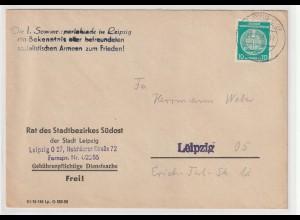 """DDR: Losungsstempel """"...Sommerspartakiade - Bekenntnis zum Frieden"""""""