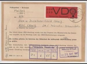 """DDR ZKD: Neuverpackung beanstandeter ZKD-Sendung, frankiert mit """"ZKD 4a"""" :"""