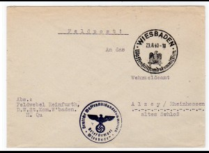 """Feldpostbrief Absenderstempel """"Deutsche Waffenstillstandskommission"""""""