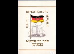 DDR-Gedenkblatt, Mitglied der Uno