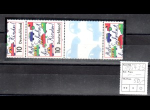 BRD, Verzähnung Mi.-Nr. 1954 ZS postfrisch.