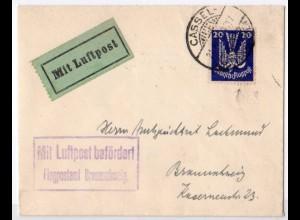Flugpostbrief 1924 von Cassel - Braunschweig; EF Nr. 346
