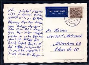 Berlin, Luftpost-Fernkarte mit EF. Mi.-Nr. 48