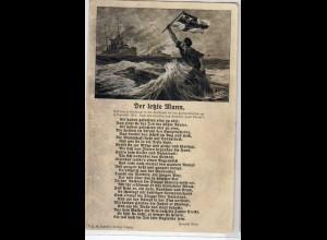 Marine-Schiffspost Nr. 71, als Feldpostkarte 22.07.15