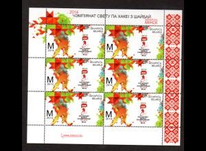 Weißrussland Kl. Mi.-Nr 1000 Eishockey-Weltmeisterschaft, postfrisch