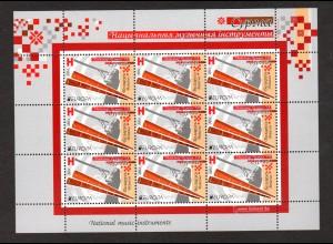 Weißrussland Kl. Mi.-Nr 1001-02 Volksmusikinstrumente, postfrisch