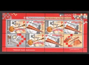 Weißrussland ZD-Kl. Mi.-Nr 1001-2 Volksmusikinstrumente, postfrisch