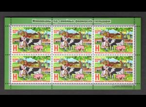 Weißrussland Kl. Mi.-Nr 1005 Int. Jahr der Familienbetriebe, postfrisch