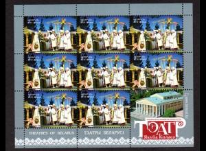 Weißrussland Kl. Mi.-Nr 1020 Nationales Theater, postfrisch