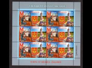 Weißrussland Kl. Mi.-Nr 1027 Weißrussische Städte, postfrisch