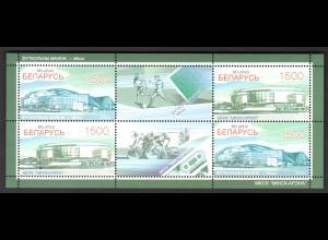 Weißrussland Kl. Mi.-Nr 791-2 Sportstätten, postfrisch