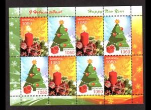 Weißrussland Kl. Mi.-Nr 688 Weihnachtsbaum, postfrisch