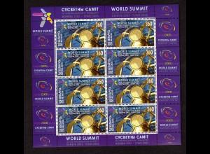Weißrussland Kl. Mi.-Nr 602 Weltgipfeltreffen, postfrisch