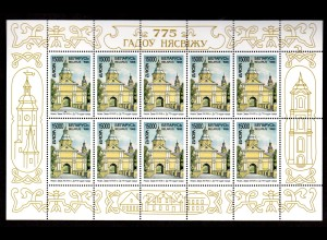 Weißrussland Kl. Mi.-Nr 259 Nat. Feste & Feiertage, postfrisch