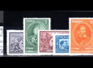 Rumänien, Mi.-Nr. 397-01, ungebraucht mit Erstfalz