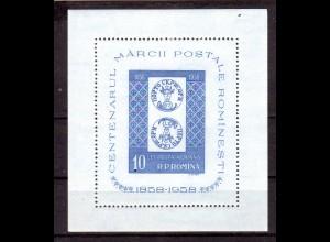 Rumänien, Mi.-Nr. Block 40 postfrisch.