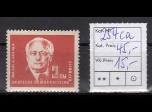 DDR Mi.-Nr. 254 ca, postfrisch, sign.BPP.
