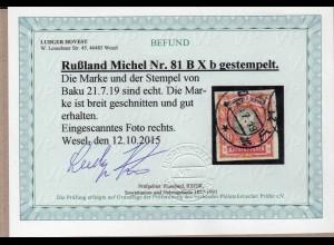 Rußland, Mi.-Nr. 81 B Xb, gestempelt, Befund Hovest.