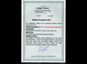 Rußland, Mi.-Nr. 79 C x I ohne Kreideaufdruck, gestempelt, FA. Hovest.