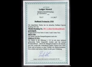 Rußland, Mi.-Nr. 78 C x I ohne Kreideaufdruck, gestempelt, FA. Hovest.